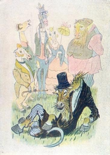 Худ е м рачев 1957 иллюстрация к сказке